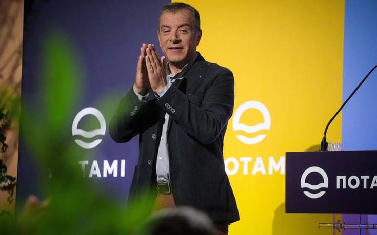 , Σταύρος Θεοδωράκης: Διεκδικούμε αυτούς που ξέρουν ότι οι δυναμικές μειοψηφίες αλλάζουν τον κόσμο, Eviathema.gr | Εύβοια Τοπ Νέα Ειδήσεις