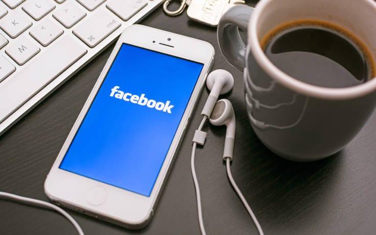 , Το Facebook στοχεύει να κυκλοφορήσει δικό του ψηφιακό κρυπτονόμισμα, Eviathema.gr | ΕΥΒΟΙΑ ΝΕΑ - Νέα και ειδήσεις από όλη την Εύβοια