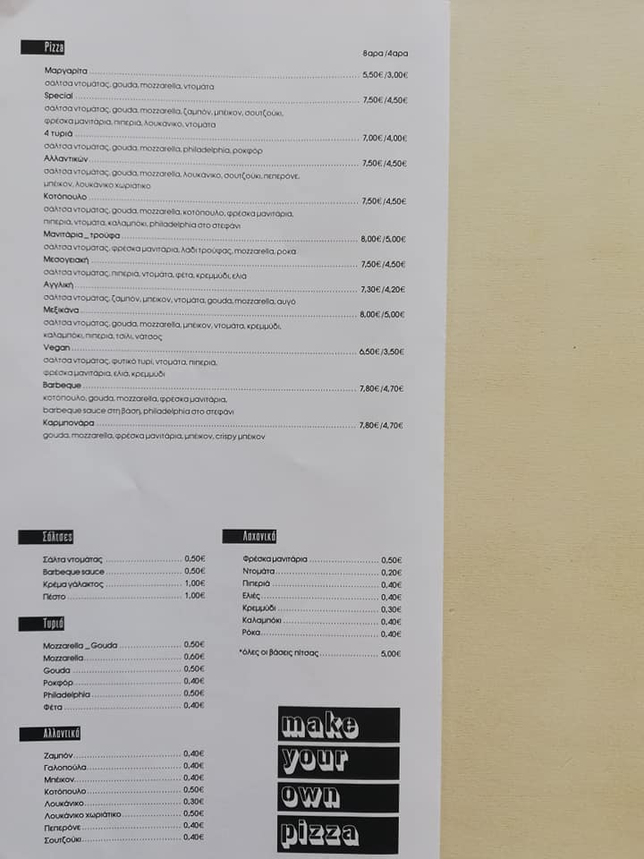 Bridge House Coffee and Food 53522429 2423364394562667 1821401231147401216 n