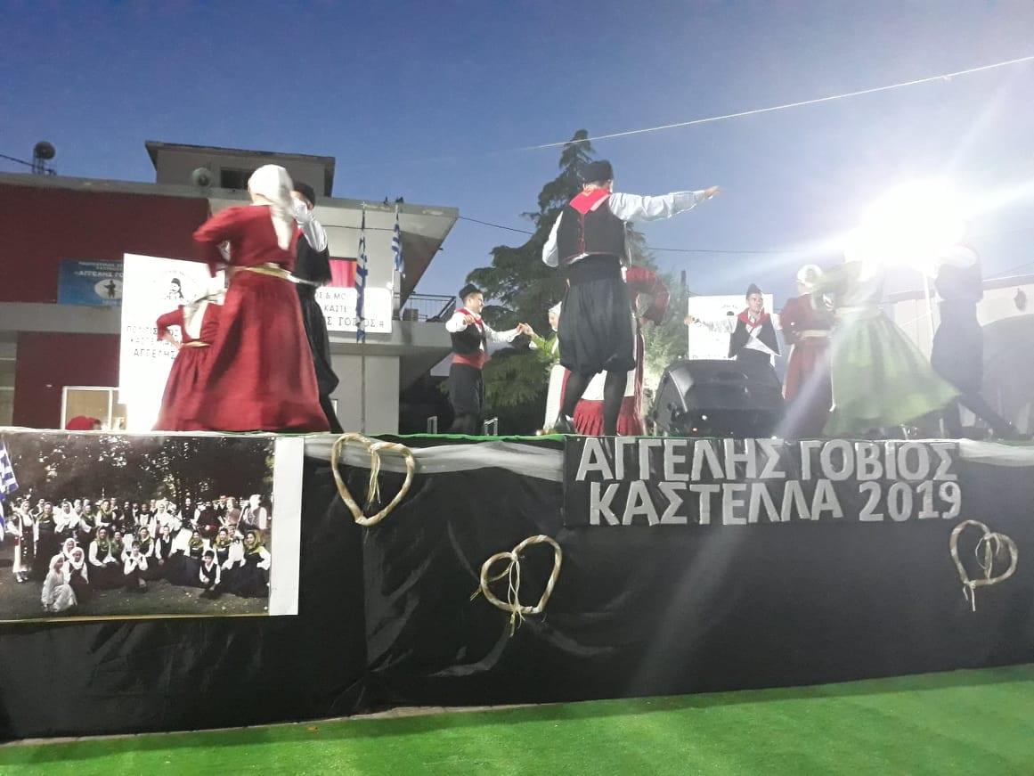 Με επιτυχία πραγματοποιήθηκε η εκδήλωση του Αγγελή Γιοβιού στην Καστέλλα 64971735 2471966482837320 4533753523308855296 n