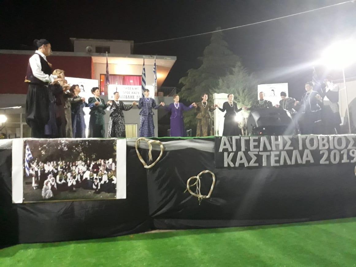 Με επιτυχία πραγματοποιήθηκε η εκδήλωση του Αγγελή Γιοβιού στην Καστέλλα 65084471 1403417859814744 203867382983163904 n
