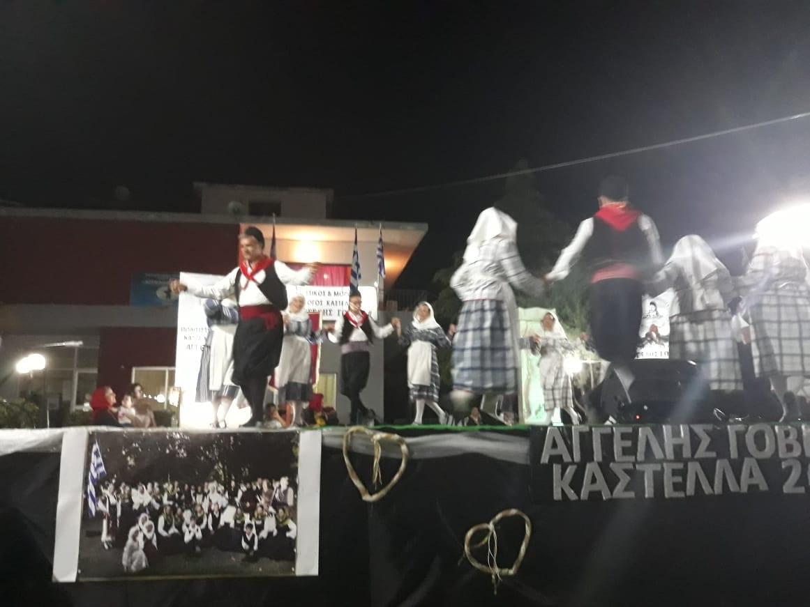 Με επιτυχία πραγματοποιήθηκε η εκδήλωση του Αγγελή Γιοβιού στην Καστέλλα 65125490 380055026198611 1906334445649002496 n