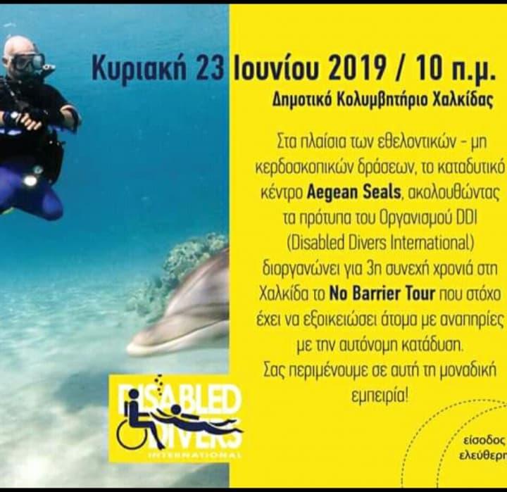 , Εξοικείωση των ατόμων με αναπηρία με την κατάδυση, Eviathema.gr | ΕΥΒΟΙΑ ΝΕΑ - Νέα και ειδήσεις από όλη την Εύβοια
