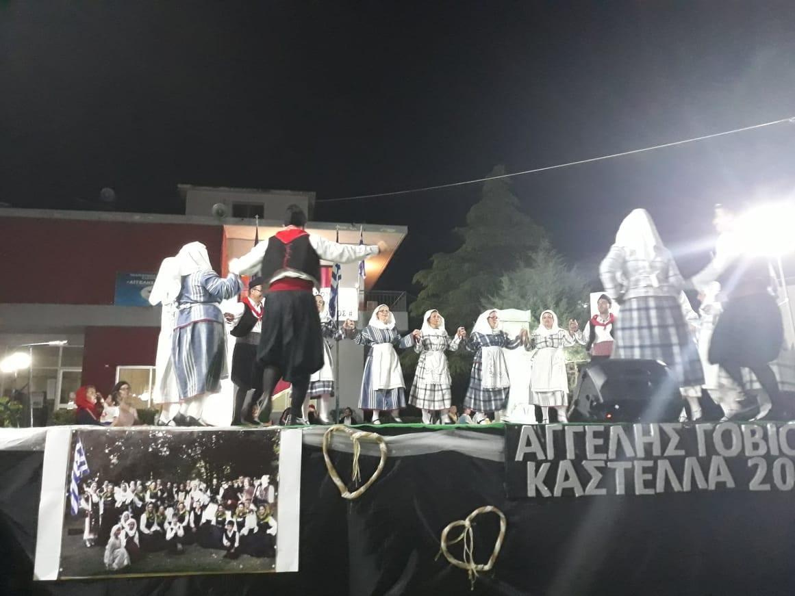 Με επιτυχία πραγματοποιήθηκε η εκδήλωση του Αγγελή Γιοβιού στην Καστέλλα 65239418 387306095232089 7871978199419191296 n