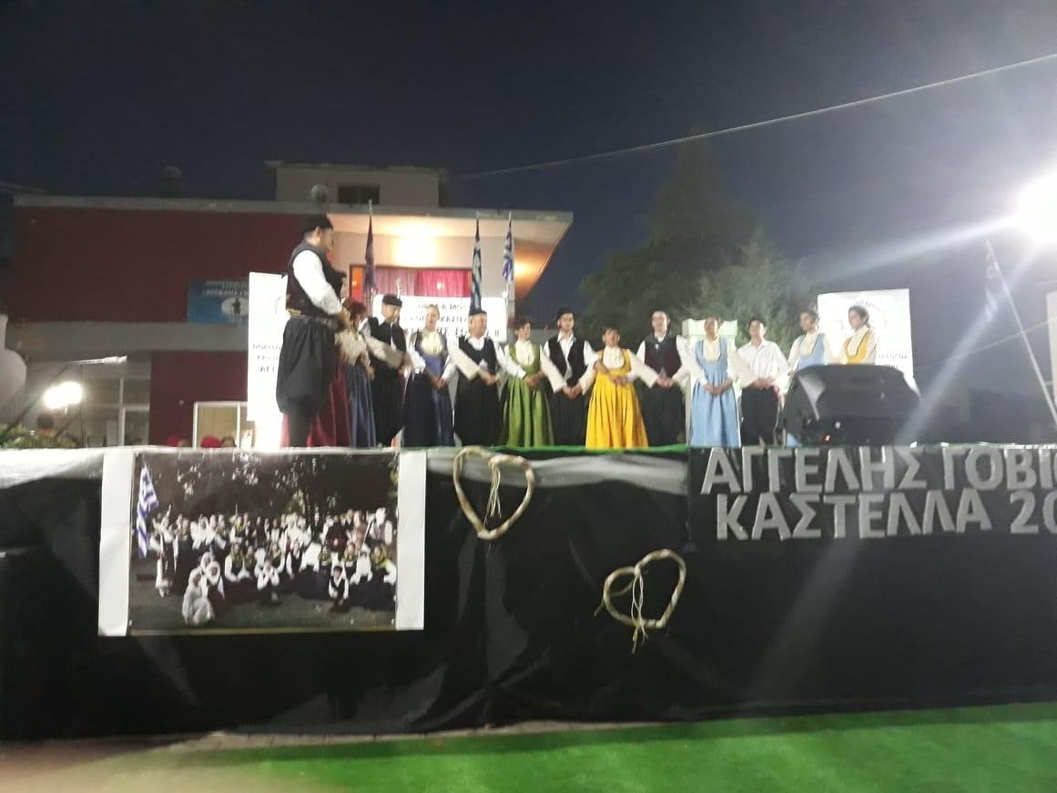 Με επιτυχία πραγματοποιήθηκε η εκδήλωση του Αγγελή Γιοβιού στην Καστέλλα 65420720 622122658287469 4481783087587393536 n