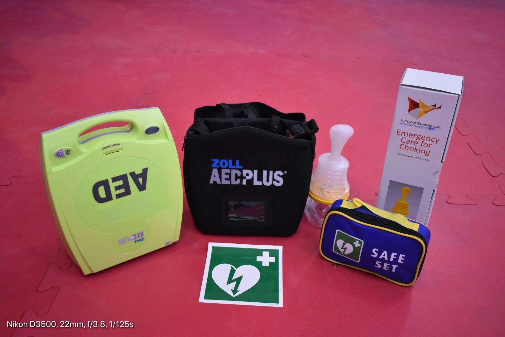 , Ευχαριστήριο για δωρεά απινιδωτή στην ομάδα έρευνας και διάσωσης, Eviathema.gr   ΕΥΒΟΙΑ ΝΕΑ - Νέα και ειδήσεις από όλη την Εύβοια