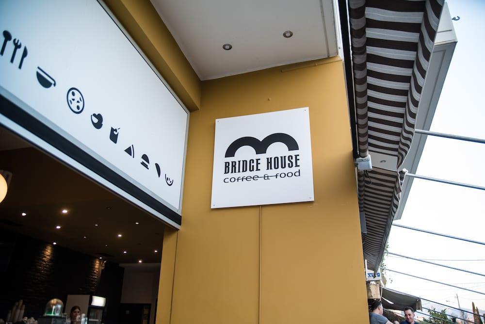 Bridge House Coffee and Food DSC 7115