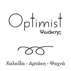 γυαλιά φακοί επαφής Ψινάκης Ψαχνά Νέα Αρτάκη, Optimist Ψινάκης Ψαχνά – Αρτάκη -Χαλκίδα, Eviathema.gr | ΕΥΒΟΙΑ ΝΕΑ - Νέα και ειδήσεις από όλη την Εύβοια