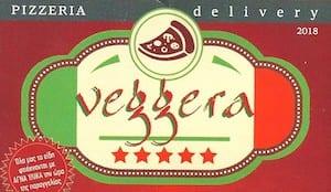 Ειδήσεις Ψαχνά Αρχική vegera1