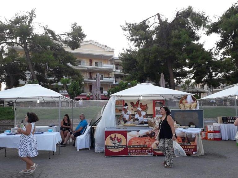 Ξεκίνησε το 1ο Φεστιβάλ Μικρασιατικής Γαστρονομίας στη Ν.Αρτάκη          2 768x576