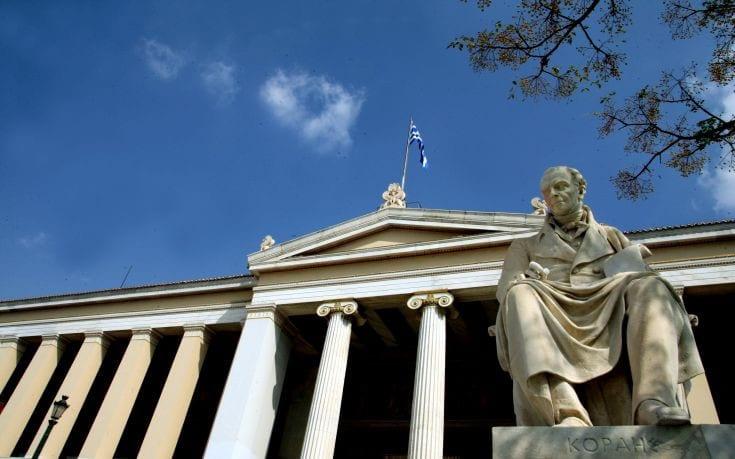 , Το Πανεπιστήμιο Αθηνών ανάμεσα στα καλύτερα του κόσμου, Eviathema.gr | ΕΥΒΟΙΑ ΝΕΑ - Νέα και ειδήσεις από όλη την Εύβοια