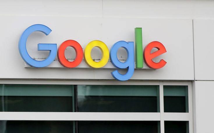 , «Η Google επενδύει στην Ελλάδα, ώστε να προβληθούν οn line οι ομορφιές της χώρας», Eviathema.gr   ΕΥΒΟΙΑ ΝΕΑ - Νέα και ειδήσεις από όλη την Εύβοια