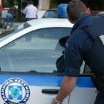 Αστυνομία Σύλληψη