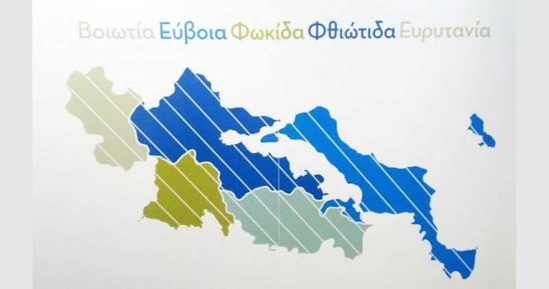 Περιφέρεια Στερεάς Ελλάδας: Έκτακτη σύσκεψη, Περιφέρεια Στερεάς Ελλάδας: Έκτακτη σύσκεψη για την προστασία από τον κορωνοϊό, Eviathema.gr | ΕΥΒΟΙΑ ΝΕΑ - Νέα και ειδήσεις από όλη την Εύβοια