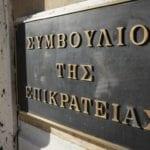 , Ανοίγει ο δρόμος για την ανάπλαση στο Ελληνικό, Eviathema.gr   Εύβοια Τοπ Νέα Ειδήσεις