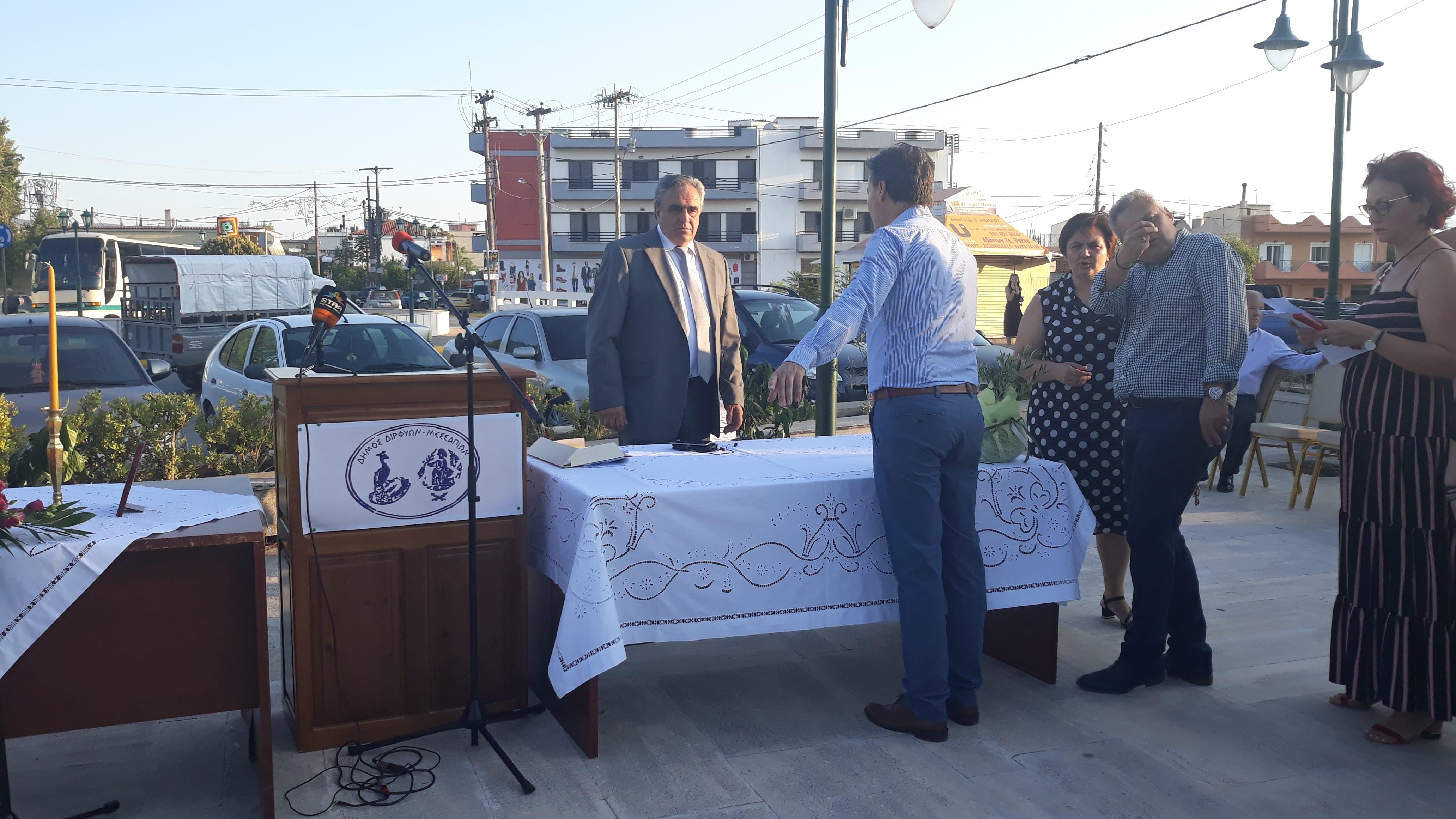 Πραγματοποιήθηκε η ορκωμοσία του νέου δημοτικού συμβουλίου του Δήμου Διρφύων Μεσσαπίων 20190830 190707