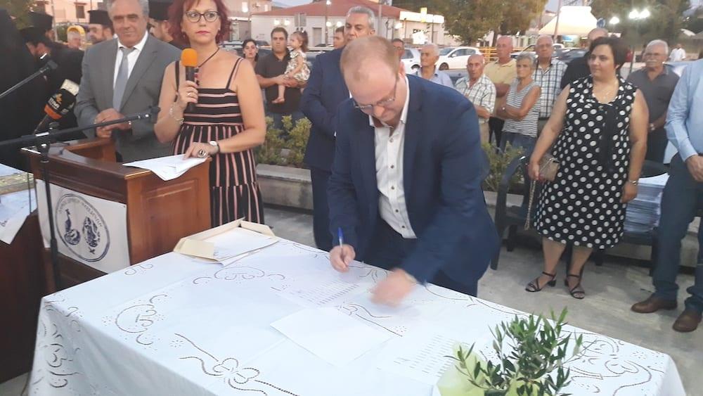 Πραγματοποιήθηκε η ορκωμοσία του νέου δημοτικού συμβουλίου του Δήμου Διρφύων Μεσσαπίων 20190830 2012130