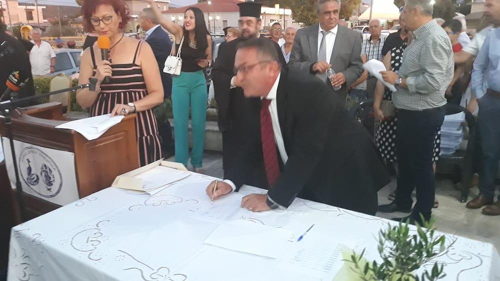 Πραγματοποιήθηκε η ορκωμοσία του νέου δημοτικού συμβουλίου του Δήμου Διρφύων Μεσσαπίων 20190830 201330