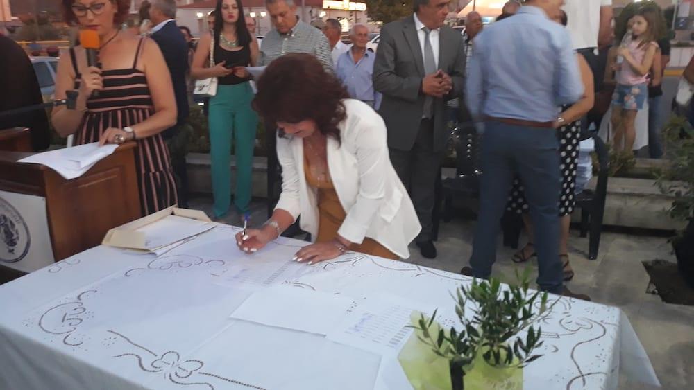 Πραγματοποιήθηκε η ορκωμοσία του νέου δημοτικού συμβουλίου του Δήμου Διρφύων Μεσσαπίων 20190830 201339