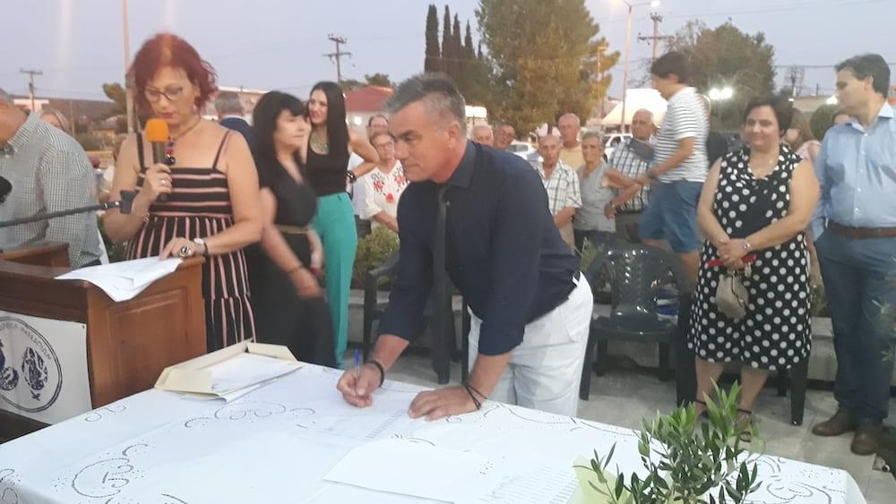 Πραγματοποιήθηκε η ορκωμοσία του νέου δημοτικού συμβουλίου του Δήμου Διρφύων Μεσσαπίων 20190830 201403