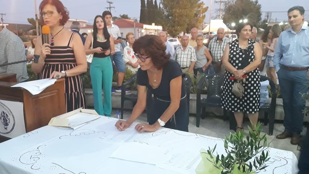 Πραγματοποιήθηκε η ορκωμοσία του νέου δημοτικού συμβουλίου του Δήμου Διρφύων Μεσσαπίων 20190830 201418