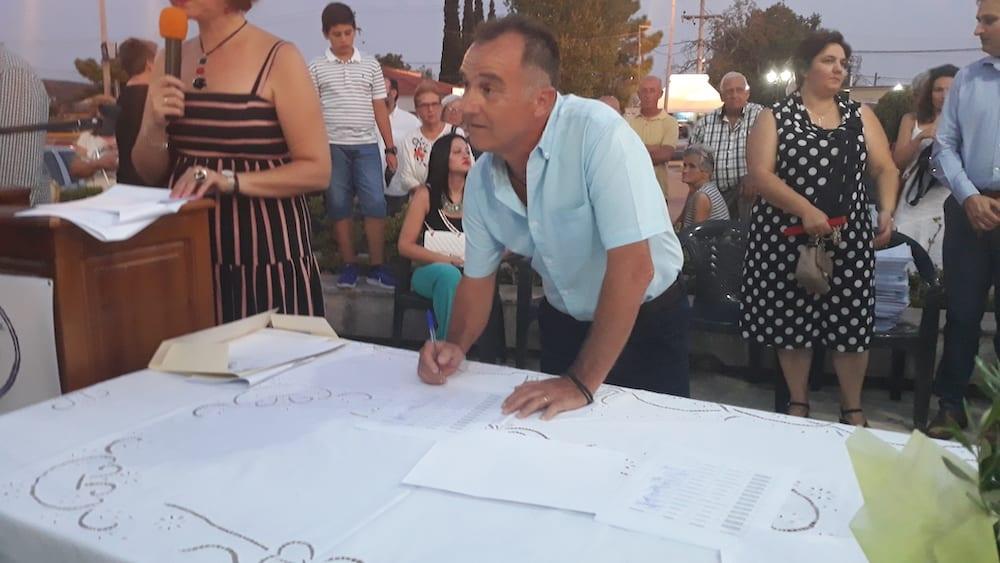 Πραγματοποιήθηκε η ορκωμοσία του νέου δημοτικού συμβουλίου του Δήμου Διρφύων Μεσσαπίων 20190830 201437
