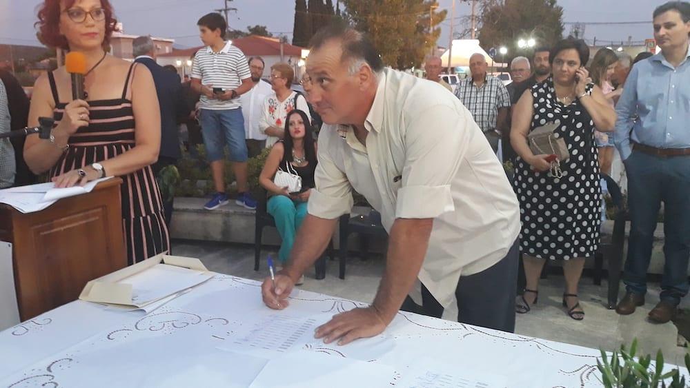 Πραγματοποιήθηκε η ορκωμοσία του νέου δημοτικού συμβουλίου του Δήμου Διρφύων Μεσσαπίων 20190830 201500