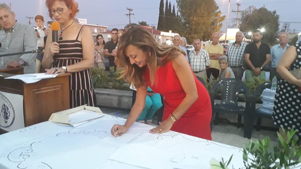 Πραγματοποιήθηκε η ορκωμοσία του νέου δημοτικού συμβουλίου του Δήμου Διρφύων Μεσσαπίων 20190830 201551