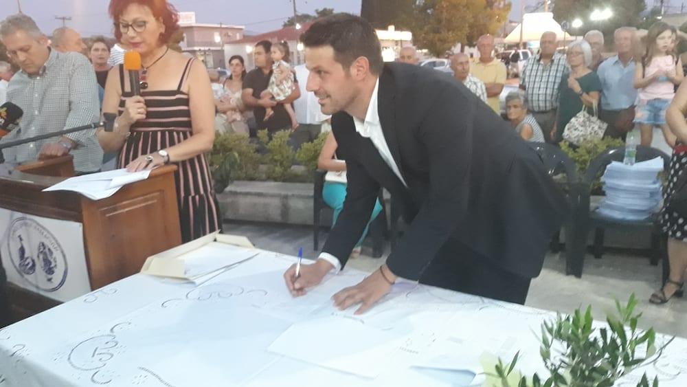 Πραγματοποιήθηκε η ορκωμοσία του νέου δημοτικού συμβουλίου του Δήμου Διρφύων Μεσσαπίων 20190830 201634