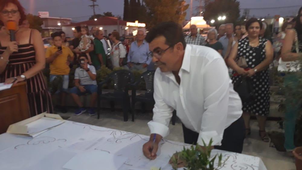 Πραγματοποιήθηκε η ορκωμοσία του νέου δημοτικού συμβουλίου του Δήμου Διρφύων Μεσσαπίων 20190830 201711