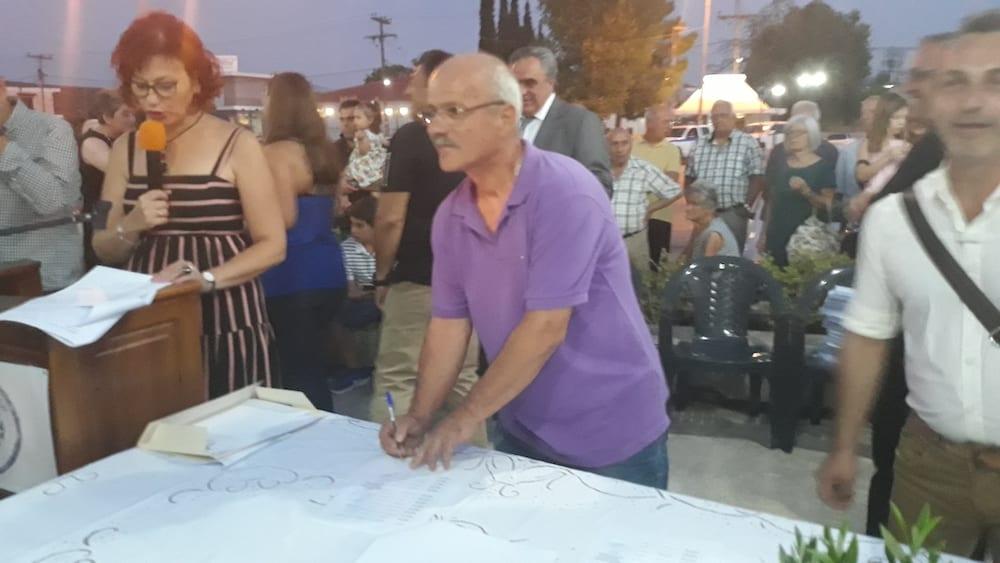 Πραγματοποιήθηκε η ορκωμοσία του νέου δημοτικού συμβουλίου του Δήμου Διρφύων Μεσσαπίων 20190830 201854