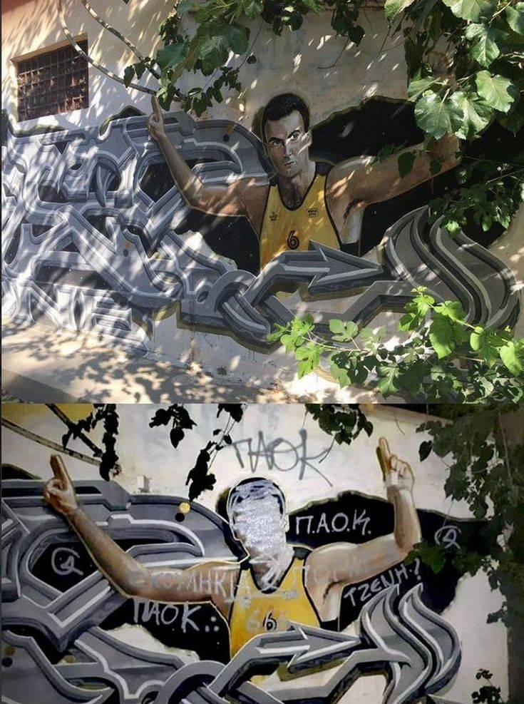 Βεβήλωσαν το εντυπωσιακό γκράφιτι του Γκάλη στην Αθήνα Clipboard01 8