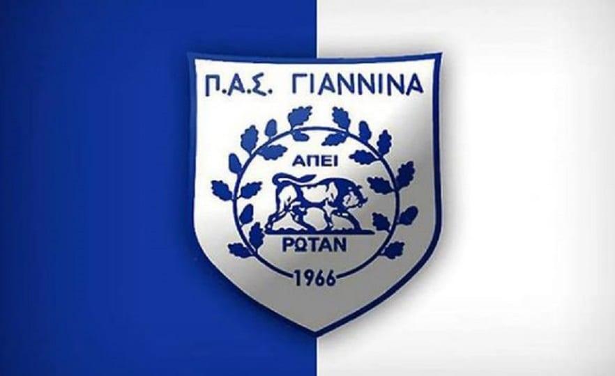 , ΠΑΣ Γιάννινα: Ρύθμισες τις οφειλές και πήρε άδεια!, Eviathema.gr | Εύβοια Τοπ Νέα Ειδήσεις