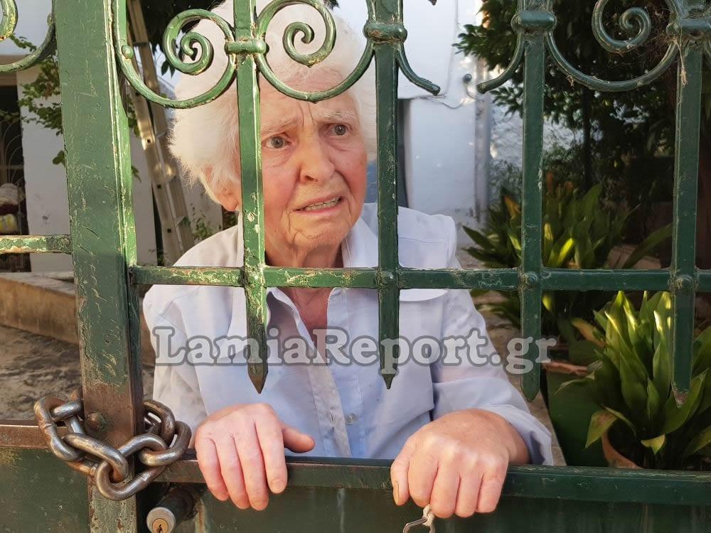 Κραυγή αγωνίας από 90χρονη στη Λαμία – ΒΙΝΤΕΟ 20190918 183651