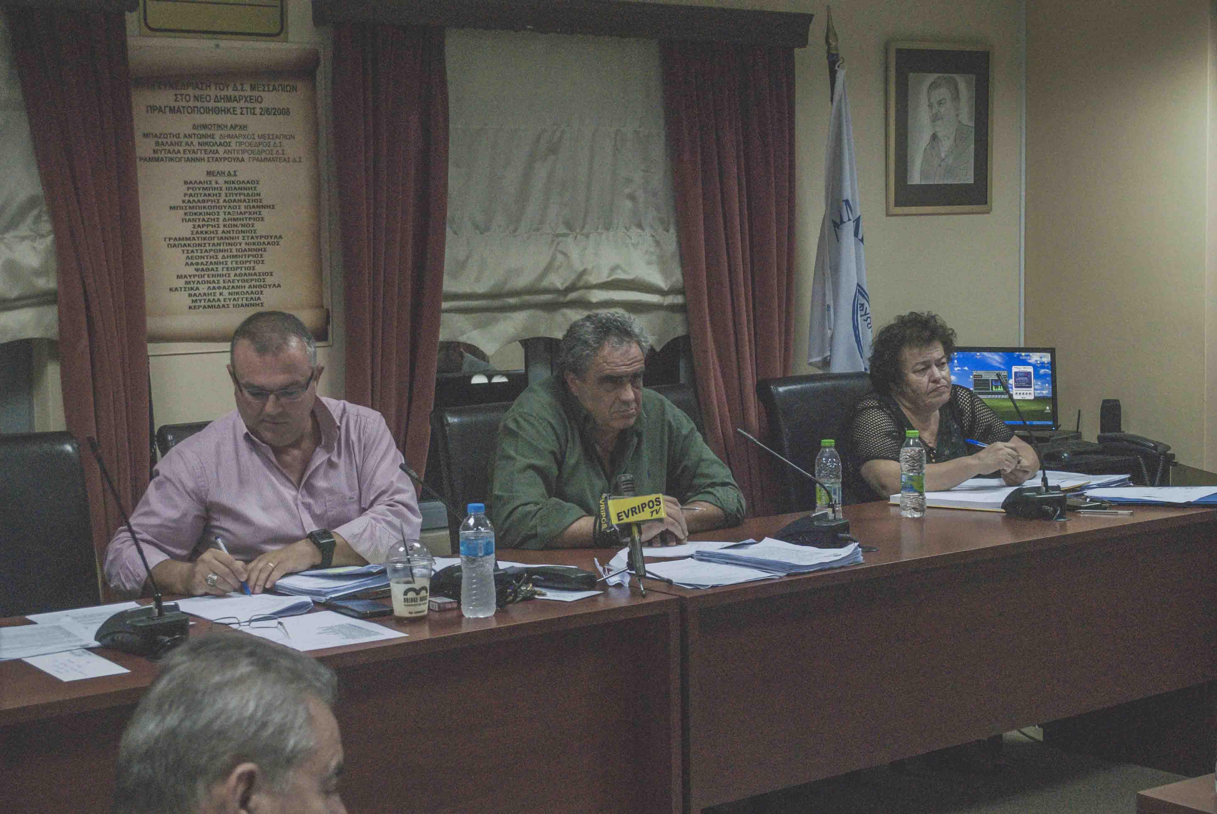 , Στις 27 Νοεμβρίου συνεδριάζει το Δημοτικό Συμβούλιο στο Δήμο Διρφύων Μεσσαπίων, Eviathema.gr | Εύβοια Τοπ Νέα Ειδήσεις