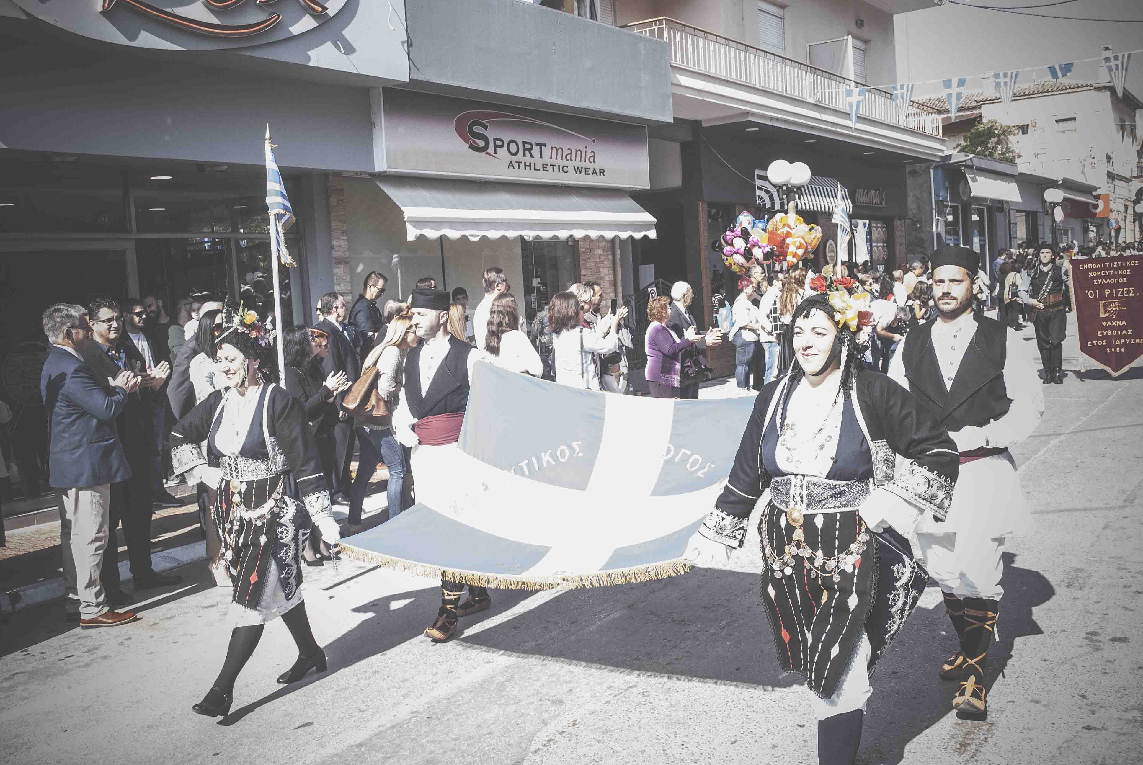 Η παρέλαση της 28ης Οκτωβρίου σε Καστέλλα και Ψαχνά (φωτό) DSC 0320