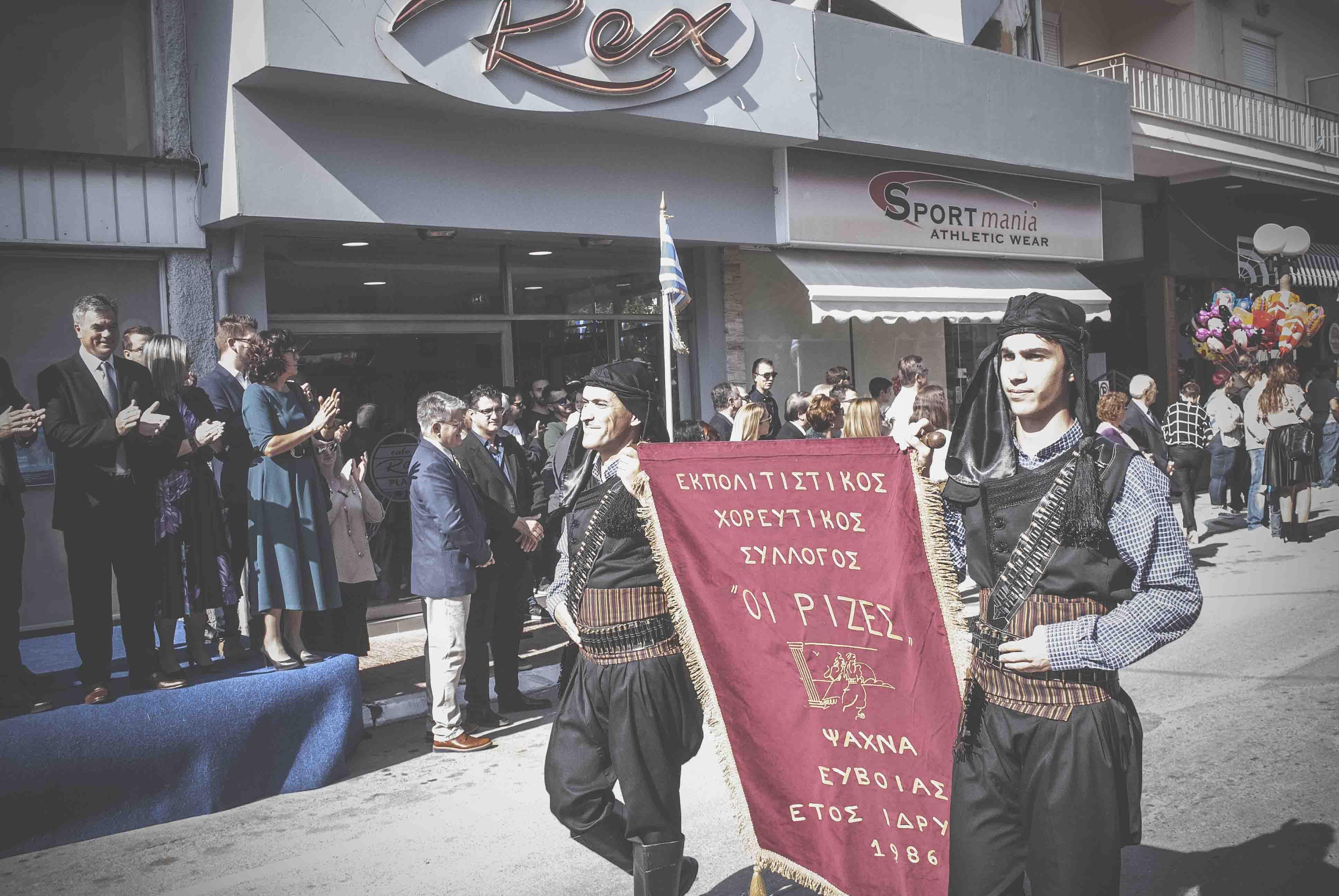 Η παρέλαση της 28ης Οκτωβρίου σε Καστέλλα και Ψαχνά (φωτό) DSC 0322