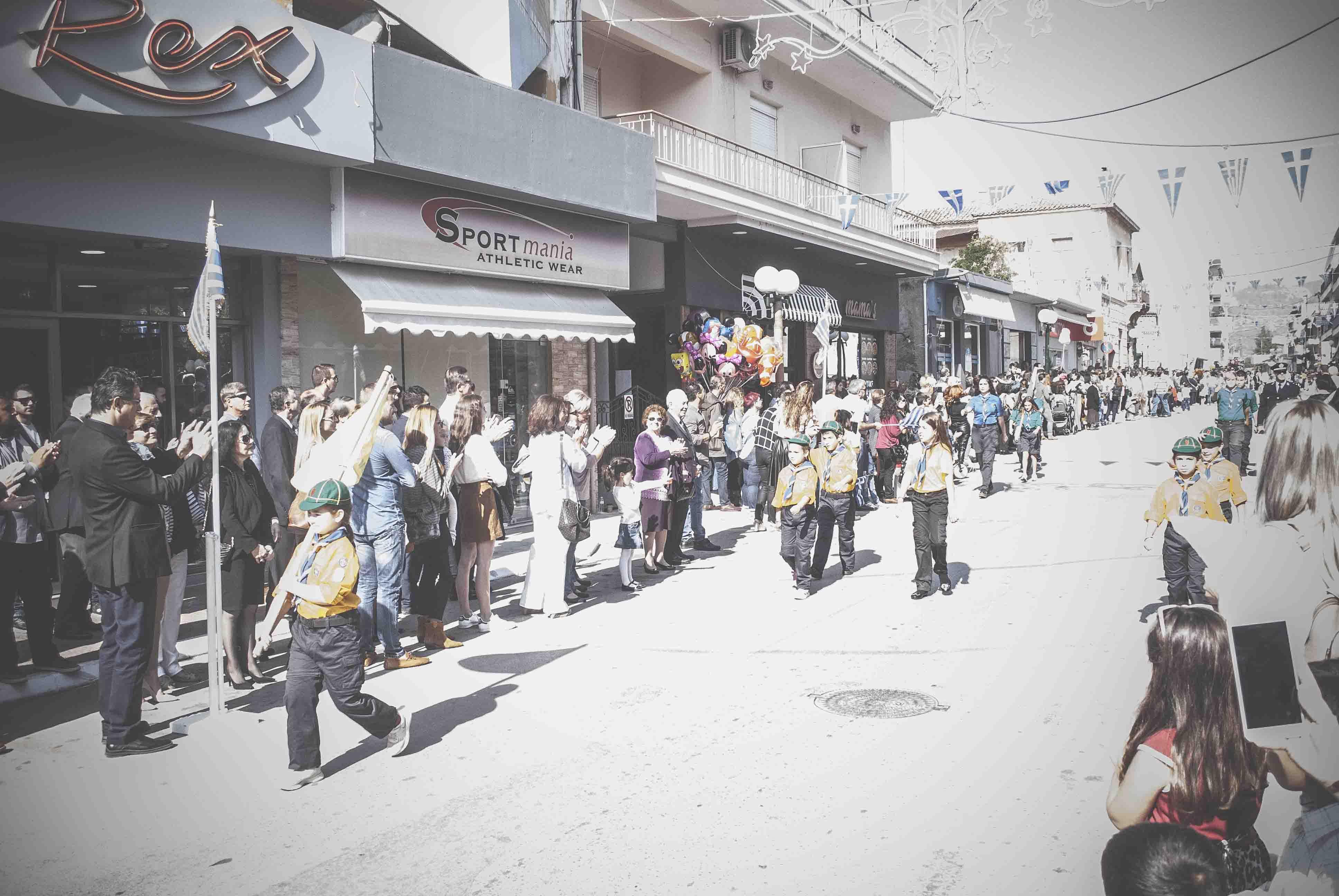 Φωτογραφικό υλικό από την παρέλαση στα Ψαχνά Φωτογραφικό υλικό από την παρέλαση στα Ψαχνά DSC 0342
