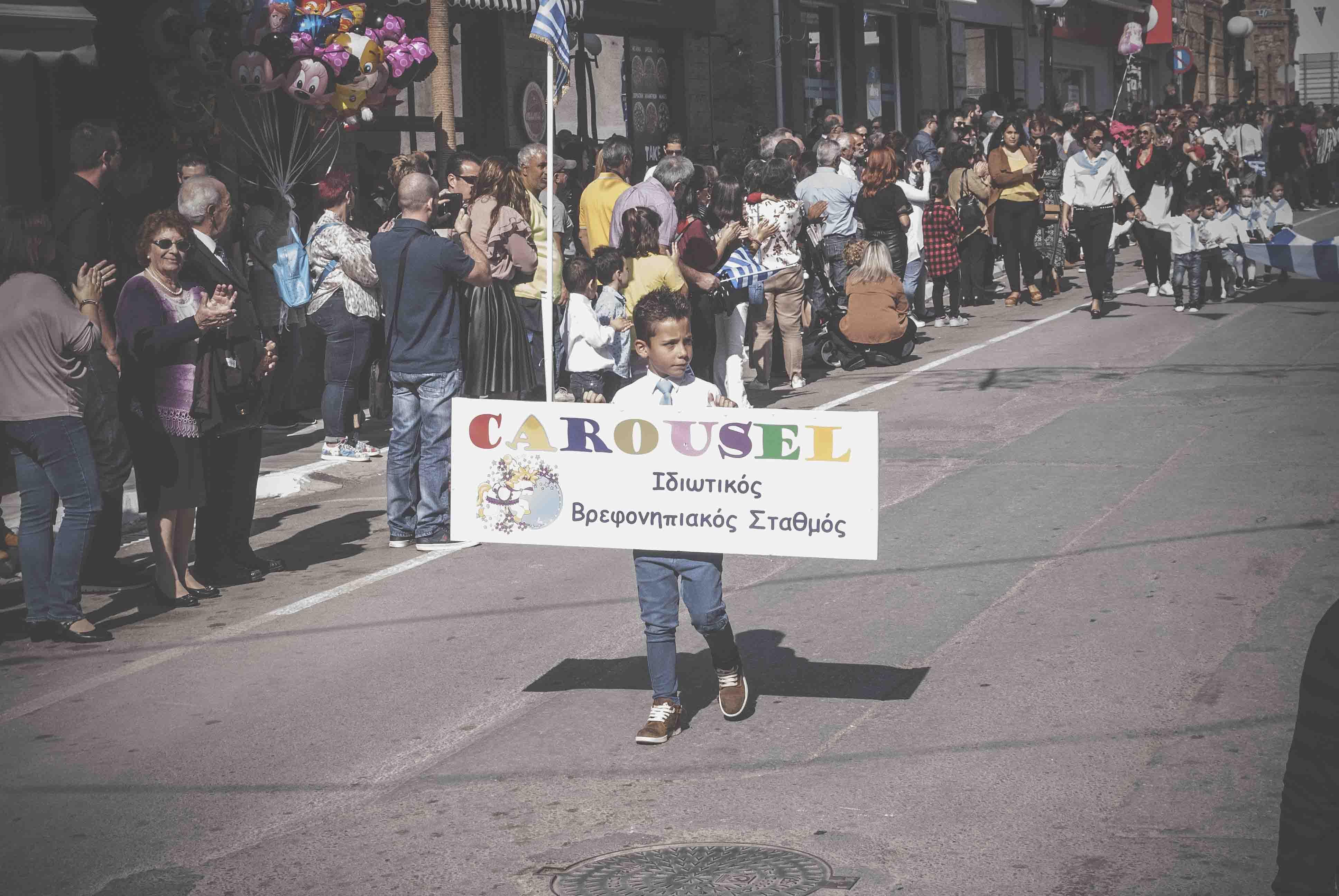 Η παρέλαση της 28ης Οκτωβρίου σε Καστέλλα και Ψαχνά (φωτό) DSC 0348