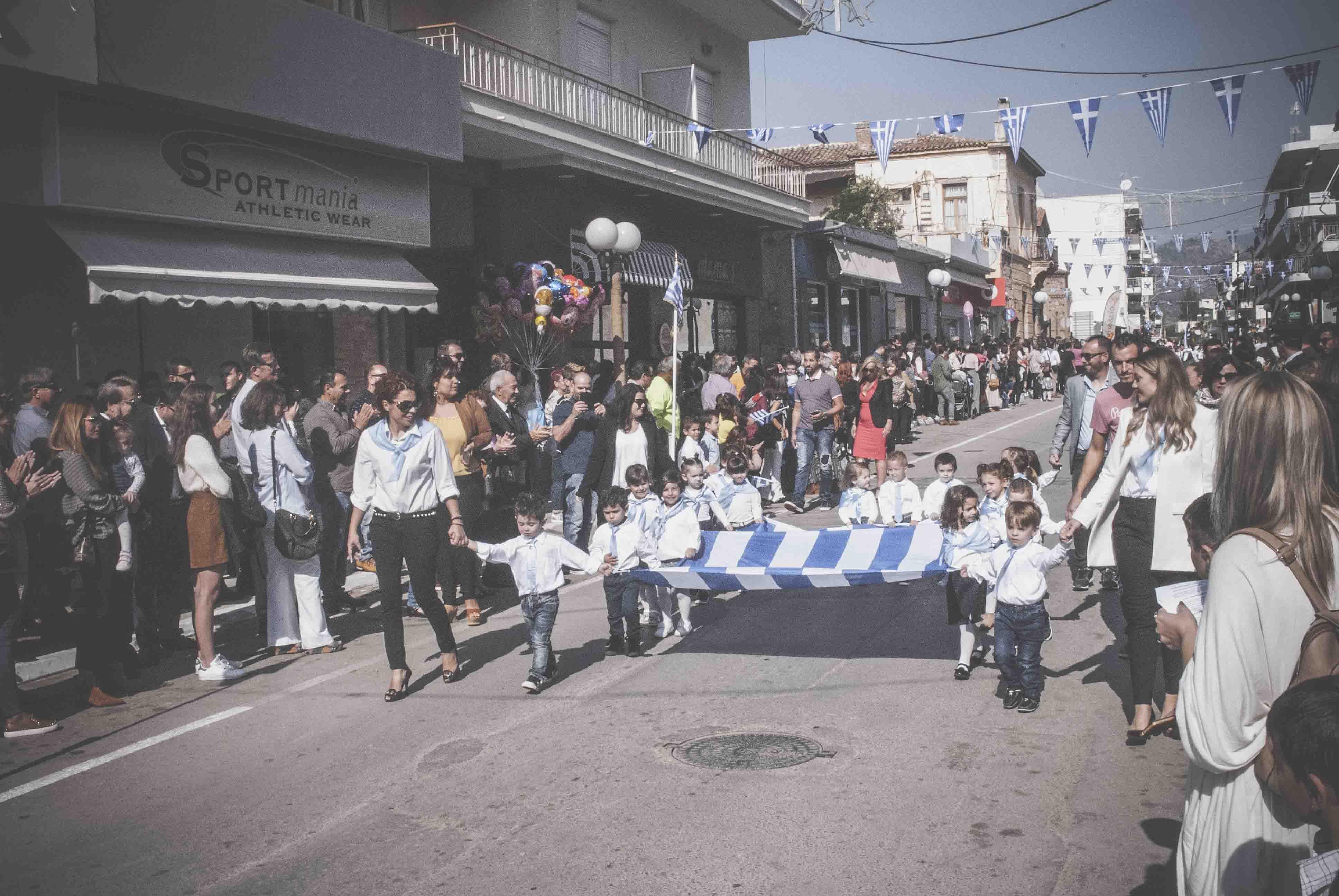 Η παρέλαση της 28ης Οκτωβρίου σε Καστέλλα και Ψαχνά (φωτό) DSC 0349
