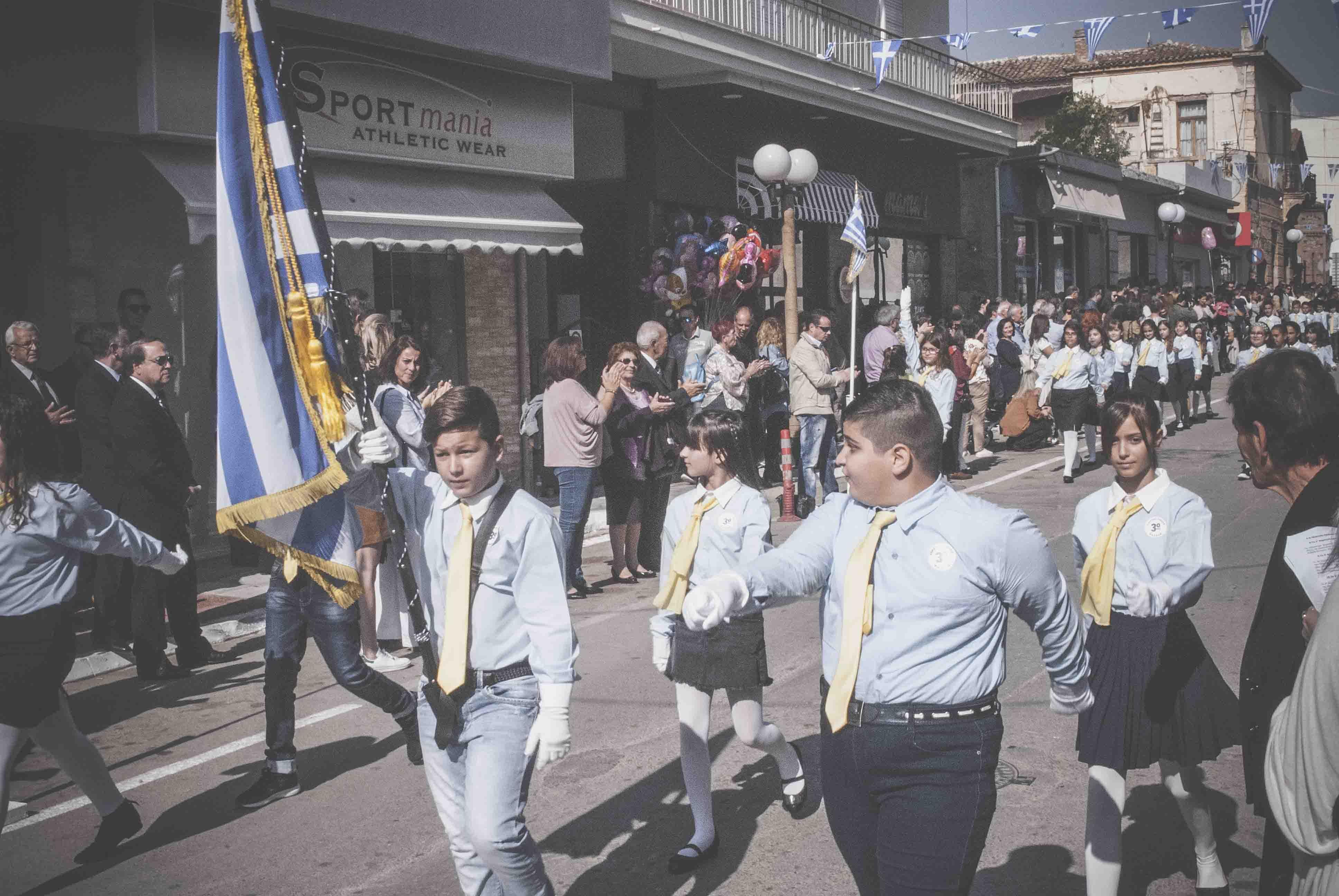 Φωτογραφικό υλικό από την παρέλαση στα Ψαχνά Φωτογραφικό υλικό από την παρέλαση στα Ψαχνά DSC 0379