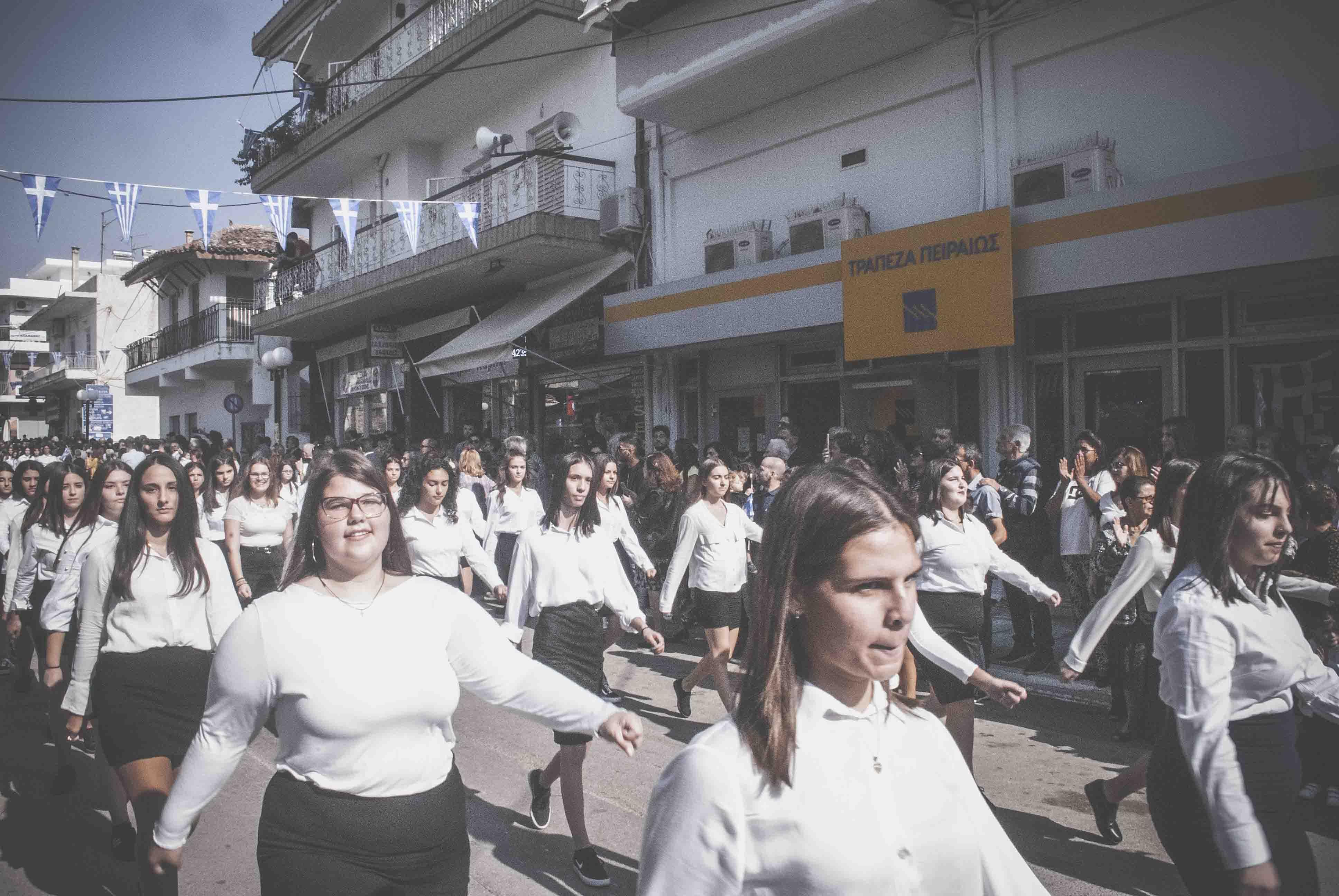 Φωτογραφικό υλικό από την παρέλαση στα Ψαχνά Φωτογραφικό υλικό από την παρέλαση στα Ψαχνά DSC 0415