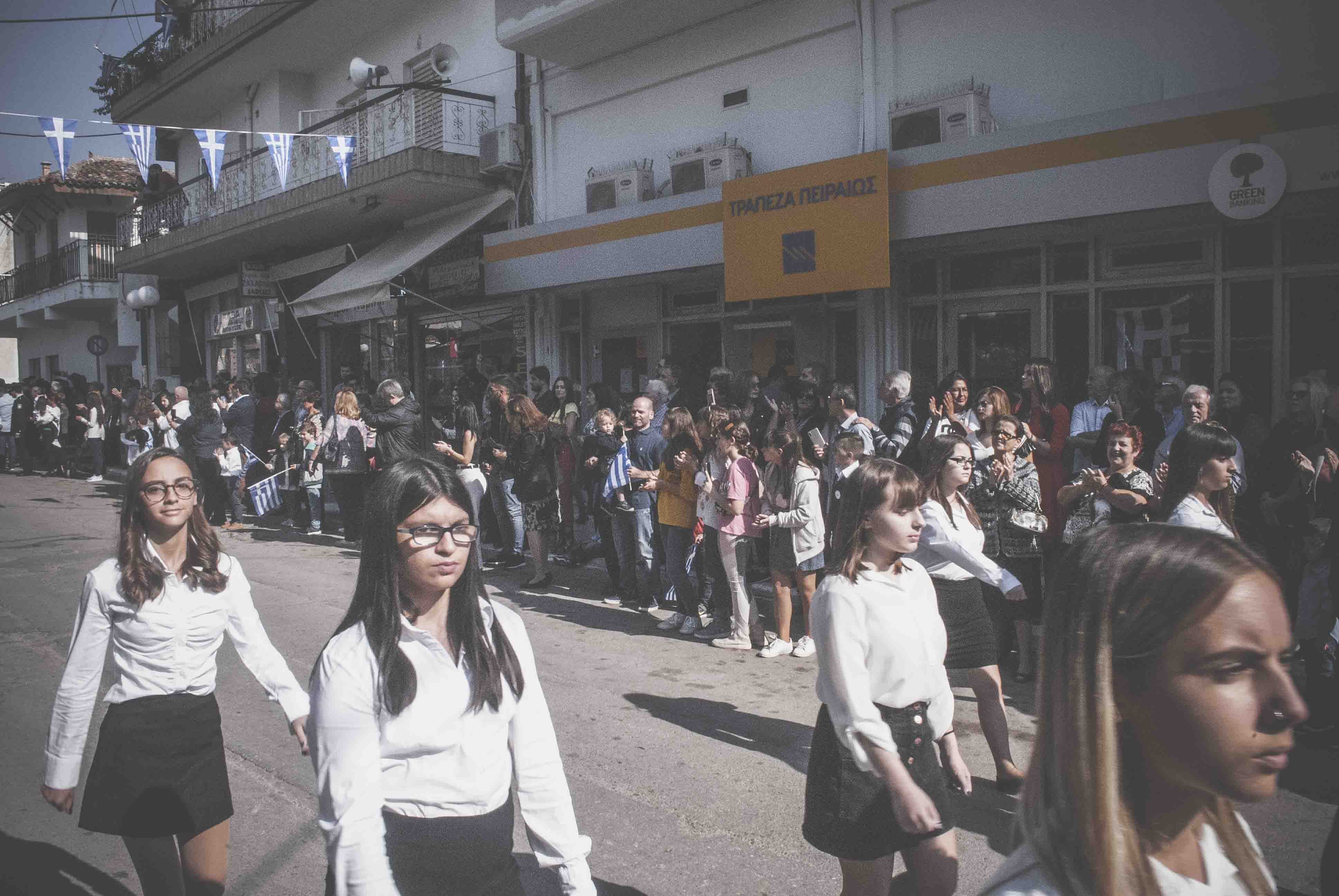 Φωτογραφικό υλικό από την παρέλαση στα Ψαχνά Φωτογραφικό υλικό από την παρέλαση στα Ψαχνά DSC 0418