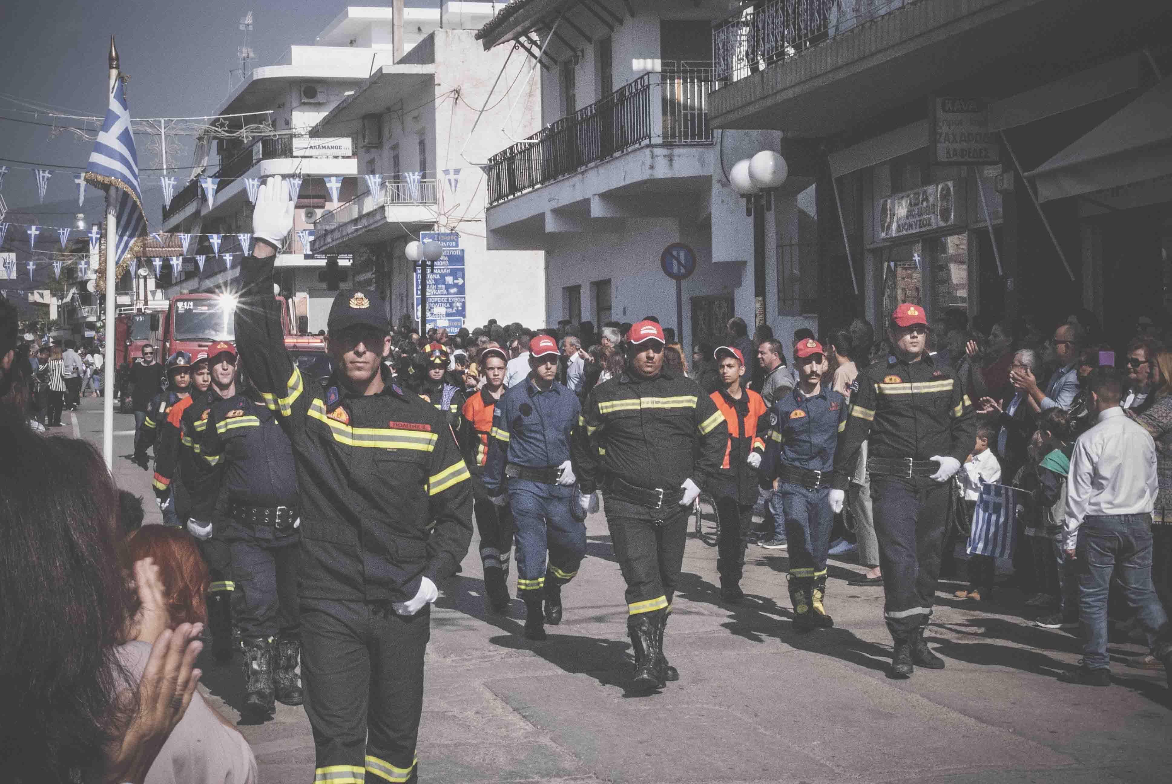 Φωτογραφικό υλικό από την παρέλαση στα Ψαχνά Φωτογραφικό υλικό από την παρέλαση στα Ψαχνά DSC 0445