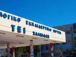 , Συνάντηση Δημόπουλου Ψαθά και Βουλευτών για το θέμα του ΕΚΠΑ, Eviathema.gr | Εύβοια Τοπ Νέα Ειδήσεις