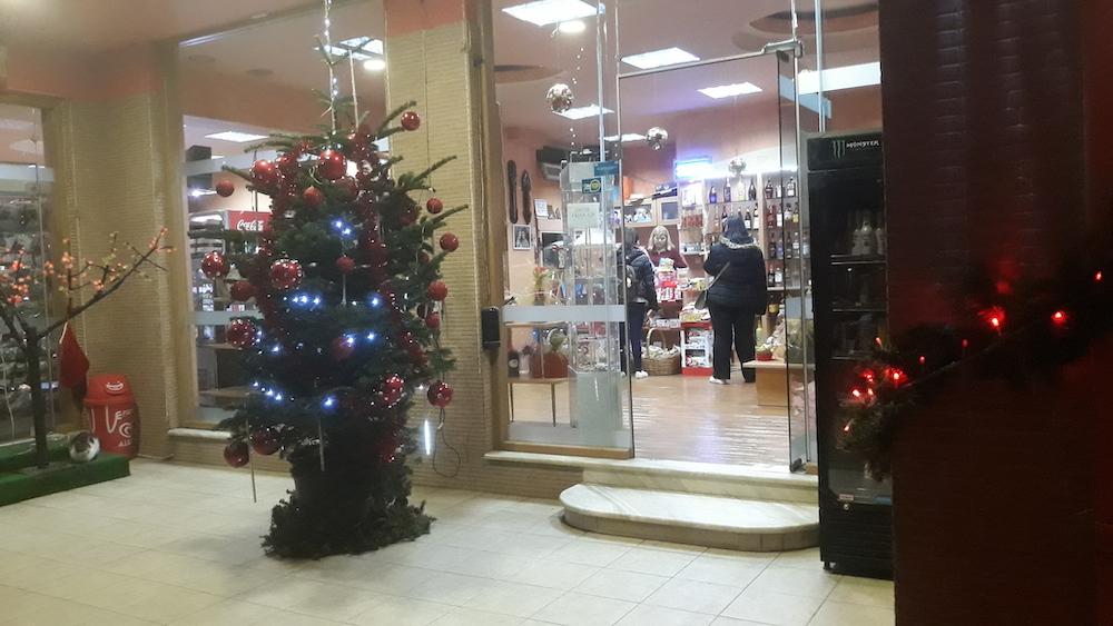 Κάβα Έδεσμα Μπαρσάκης Κάβα έδεσμα Μπαρσάκης  χριστουγεννιάτικες προσφορές 20191129 191612