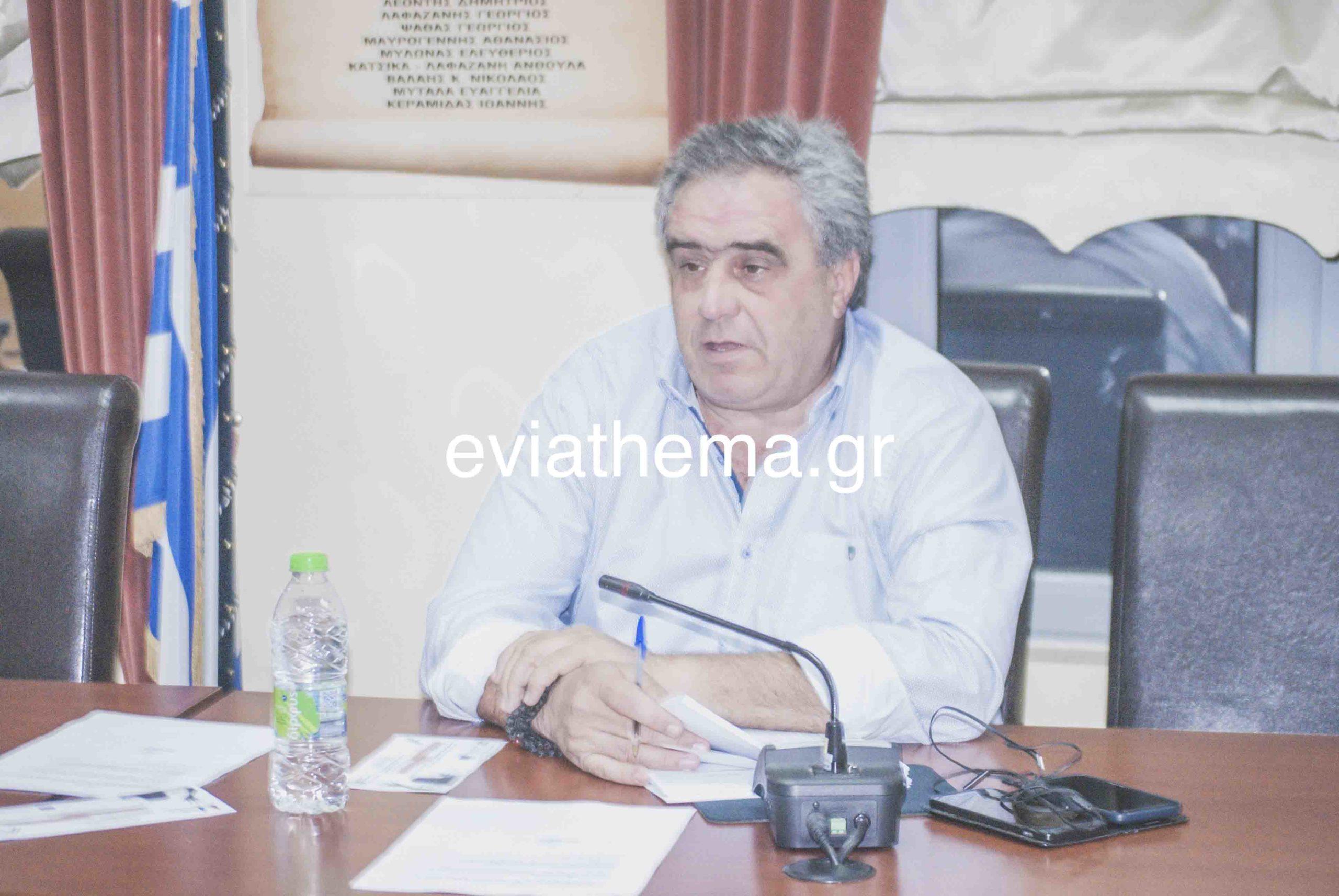 , Δημοτικό συμβούλιο Δήμου Διρφύων Μεσσαπίων αύριο Τρίτη 10/12, Eviathema.gr | Εύβοια Τοπ Νέα Ειδήσεις