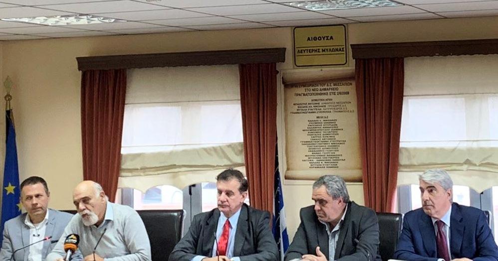 , Τι είπε ο Σίμος Κεδίκογλου στην σύσκεψη για το ΕΚΠΑ, Eviathema.gr | Εύβοια Τοπ Νέα Ειδήσεις