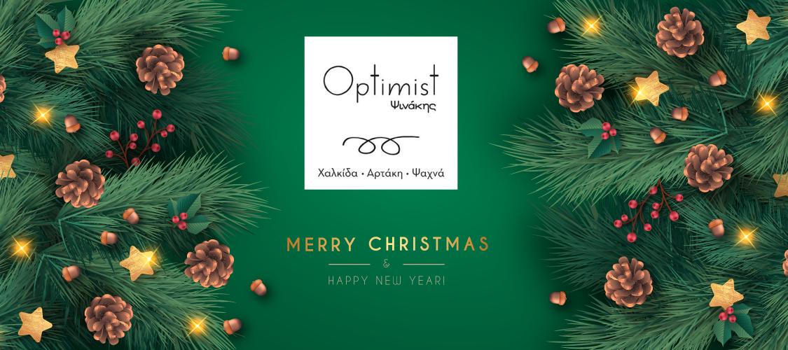 , Καλές γιορτές από το κατάστημα Optimist Ψηνάκης, Eviathema.gr | Εύβοια Τοπ Νέα Ειδήσεις