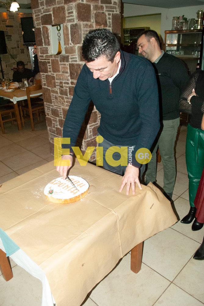 Πραγματοποιήθηκε η κοπή πίτας του Συλλόγου γονέων του Γυμνασίου Ψαχνών DSC 0106